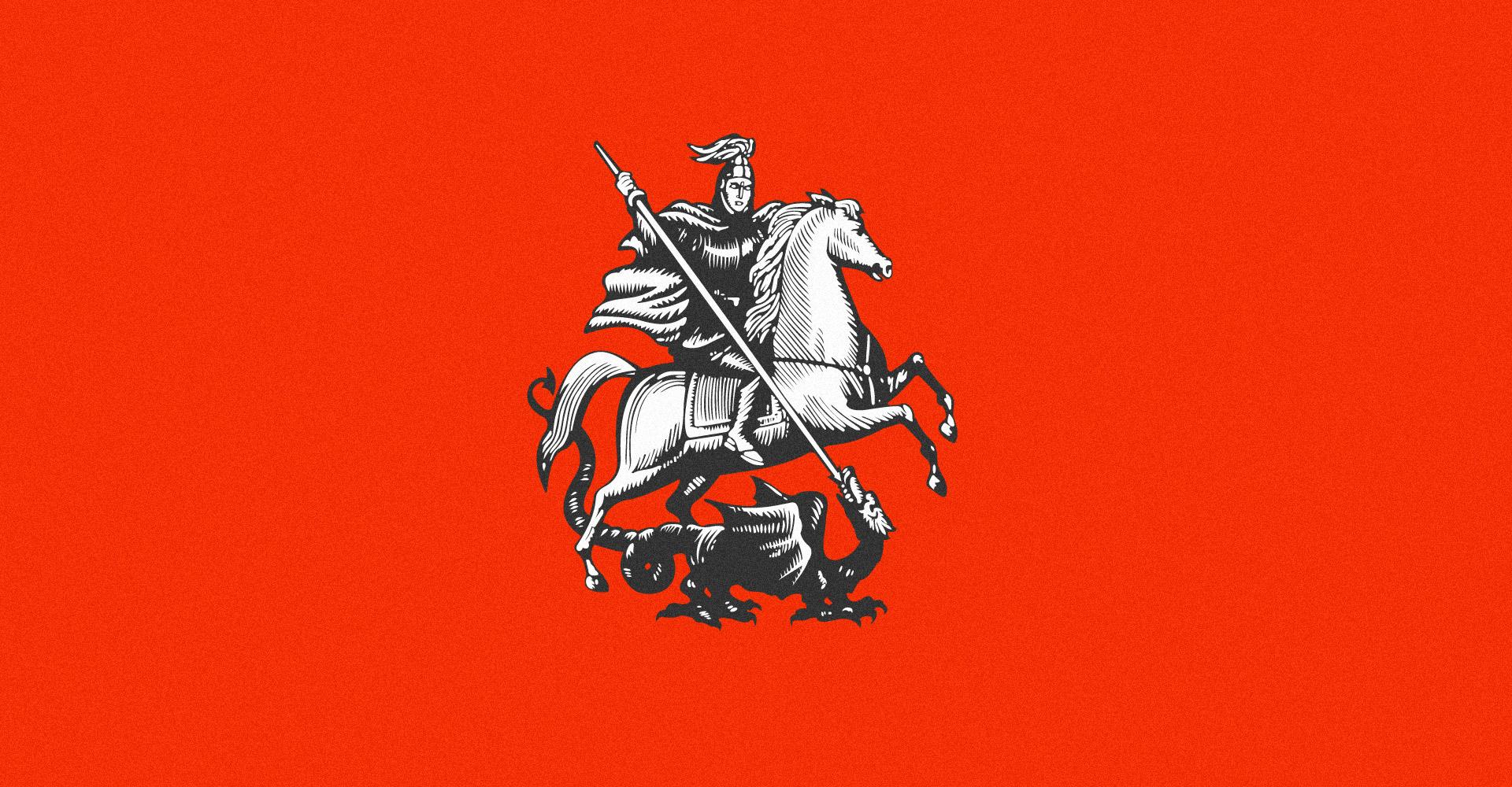Департамент культуры города Москвы выражает благодарность Московскому государственному театру «Варьете»