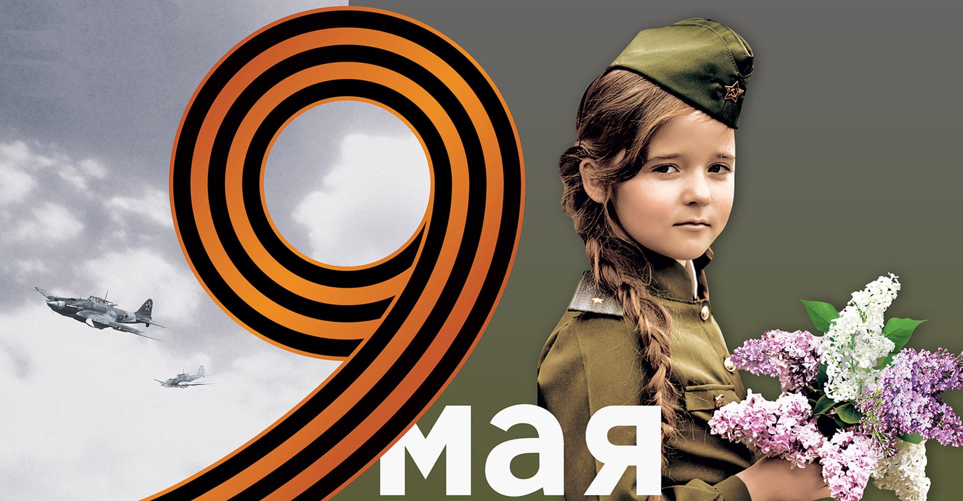 8 мая артисты театра поздравили москвичей и гостей столицы с Днём Победы