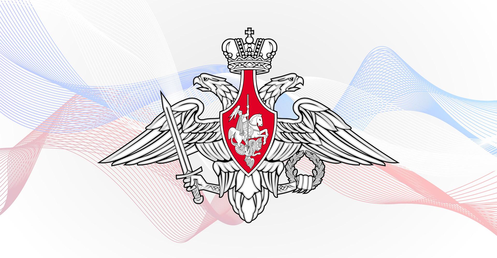 100-летий юбилей образования Военного комиссариата Москвы