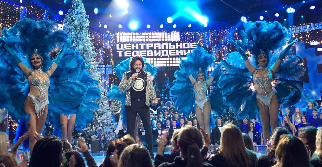 22 декабря коллектив театра принял участие в новогодних съемках с Филипом Киркоровым на канале НТВ