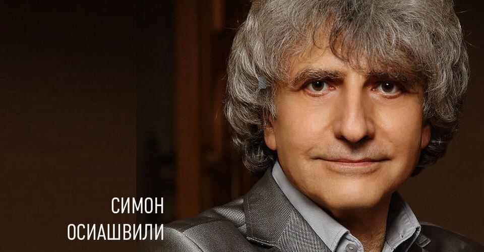 """концерт """"За милых дам"""
