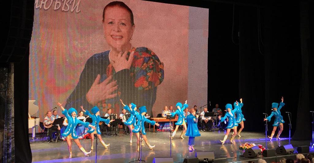 5 февраля прошёл концерт памяти Народной артистки Александры Стрельченко «Эхо любви..»